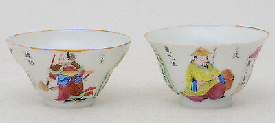 Fine pair of early 19th century Chinese porcelain cups