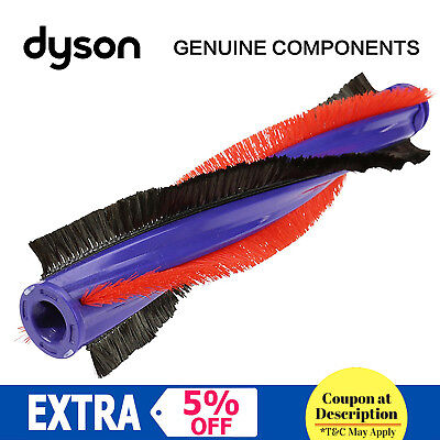 Genuine New Dyson DC28c,DC37c,DC52,DC53,DC54,DC78 Brushbar Assembly, 963549-01