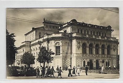 Russia,Moscow,Gorky Drama Theatre,Unused,Old Photo Postcard