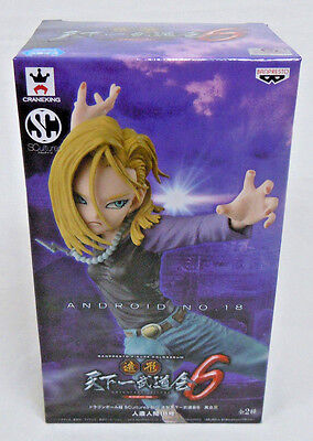 DragonBall Z DBZ Banpresto Android 18 SCultures BIG V3 Figure New in Sealed Box