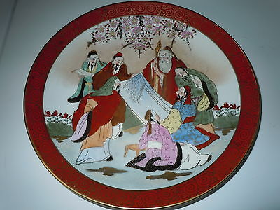 Asian Old Chinese Hand Painted Plate Dish Vintage Oriental Porcelain Signed