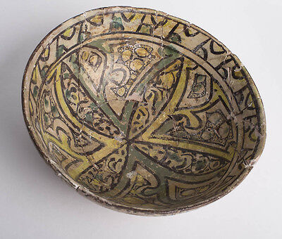 Large Ancient Islamic Persian Nishapur Ceramic Bowl c.10th century AD.