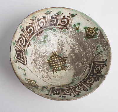 Ancient Islamic 13th C. Persian Ceramic Bowl with Kufic.
