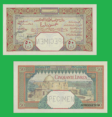 Syria 50 livres 1925. UNC - Reproduction