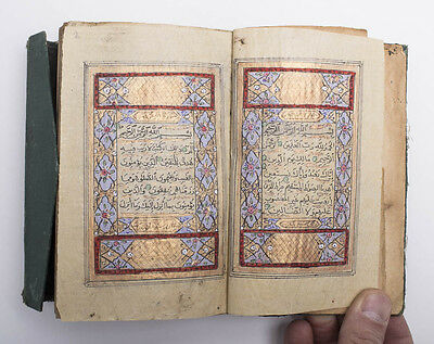 Illuminated Arabic Manuscript Koran Book, Signed and Dated by the Calligrapher.
