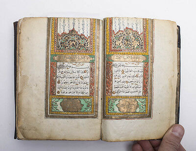Illuminated Arabic Manuscript Ottoman Koran Book.About 300 leaves (600 pages); s