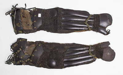 a pair of Shoulder sleeves (kote) with shoulder guardsdate:17th century (edo per