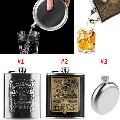 Engraved 5/7oz Stainless Steel Liquor Whiskey Alcohol Hip Flask & Funnel & Cup