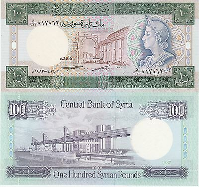 Syria 100 Pounds Banknote,1982-AH1402,Uncirculated Condition Cat#104-C-5477