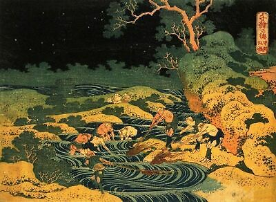 Japanese Fishing By Torchlight Hokusai Woodblock Reproduction Print Picture