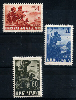 BULGARIA -post WW2-Cool war frontier guard-set-soldier,dog -MNH
