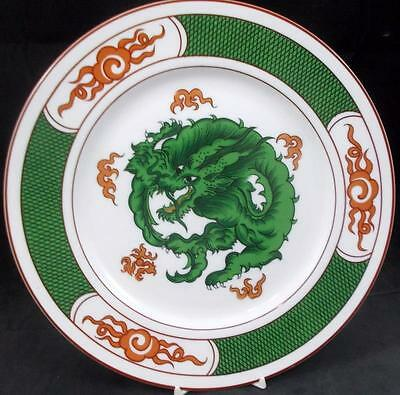 Fitz Floyd DRAGON CREST GREEN Dinner Plate GOOD CONDITION