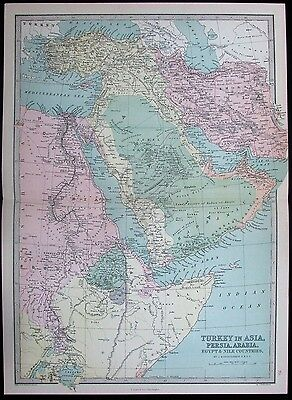 Middle East Arabia Turkey Palestine Holy Land East Africa 1882 antique color map