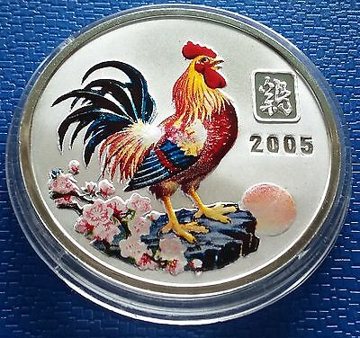 2005 Korea, 10 Won, 1 Ounce, Silver 999, Color, The Year of the Rooster, Scarce!