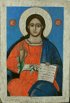 The young Jesus Christ russian icon icona russa