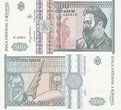 Romania 500 Lei Banknote 12.1992 Uncirculated Condition Cat#101-A