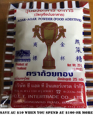 Champion Agar Agar Powder Food Additive 25g Free Shipping From Sydney