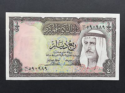 Kuwait 1/4 Quater Dinar P6 Issued 1968 aUncirculated aUNC