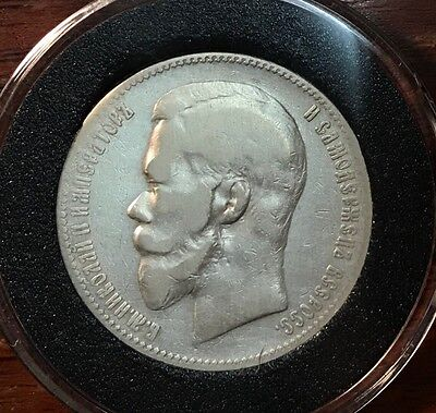 WORLD COIN: Russia 1898 Rouble Silver Coin in holder
