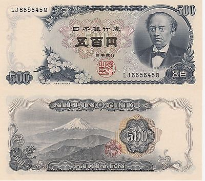 Japan,500 Yen Banknote,(1969) About Uncirculated Condition Cat#95-B-5645
