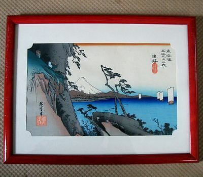 Hokusai, Hiroshige, Kuniyoshi: 3 original Japanese woodblock prints, Great Wave