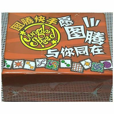 Kid Baby Children Boys Girls Family Jungle Speed Board Game Party Game Card Game