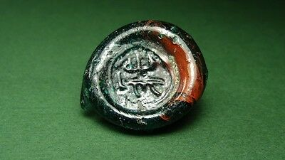 ANCIENT GLASS MEDALLION WITH INSCRIPTION EARLY ISLAMIC 6th-7th CENTURY AD