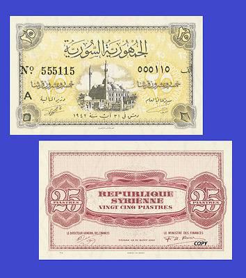 SYRIA 25 PIESTRES 1942. UNC - Reproduction