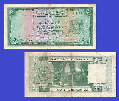 SYRIA 50 LIVRES 1950. UNC - Reproduction