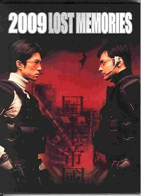2009 Lost Memories - Si-Myung Lee - 2 DVD - NEUF - VERSION FRANCAISE