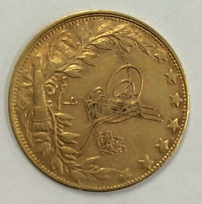 AH1327 turkey 100 Khrushchev 7.22 grams .2127AGW .917 gold EF