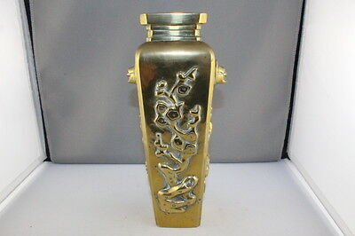 """Vintage Early to Mid 20th Century Chinese Ornate Solid Brass Vase 9.25"""" Tall"""
