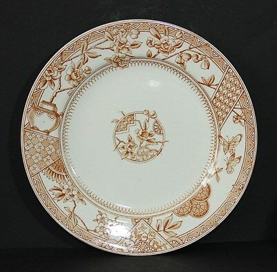 Antique KEELING & CO   PLATE VICTORIA Pattern c 1887  9.5 inches
