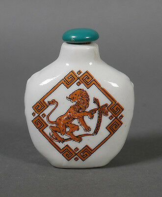 Vintage Tiger & Fish Chinese White Glass Snuff Bottle Signed