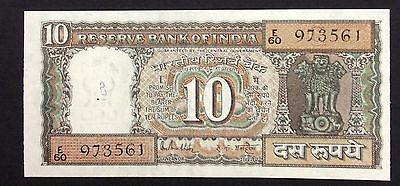 10 rupee India circulated condition - E60 973561