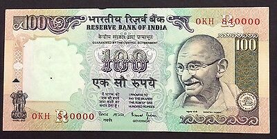 100 rupee India circulated condition - OKH 840000