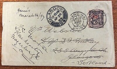 1897 china envelope sent from Shanghai
