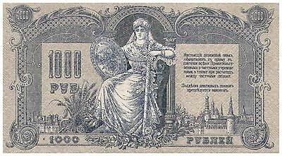 1919 1000 South Russian Rubles Banknote - Grade EF - PICK S.418c