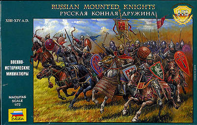 Zvezda - Russian mounted knights - 1:72