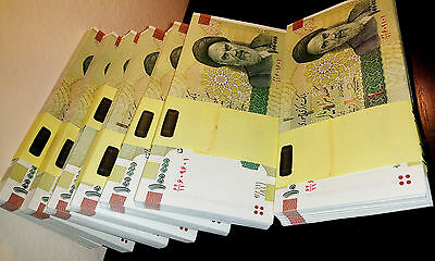 5x Iran 100000 (100,000) Rials Banknotes-Uncirculated paper money currency