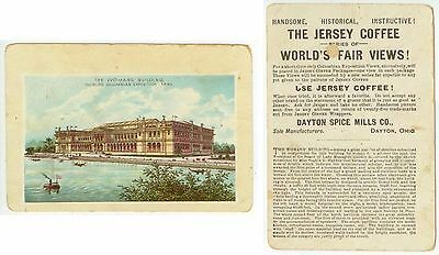 1893 Columbian Exposition The Womans Building trade card Jersey Coffee
