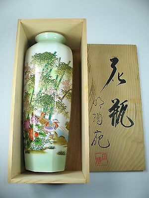 Antique Japanese Vase Porcelain China Painted White