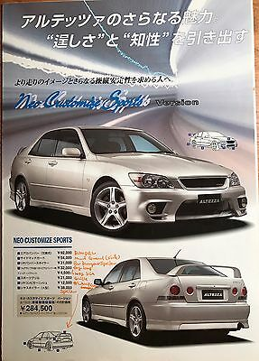 VERY RARE Toyota Altezza [Lexus IS300] Japanese Accy Brochure Translated-English