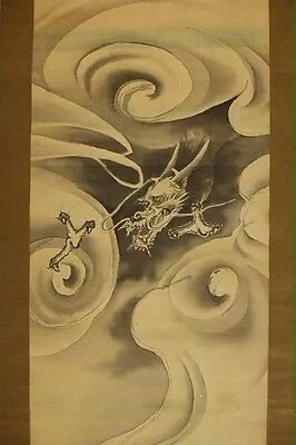 Meiji Scroll                                     Dragon Emerging From Clouds