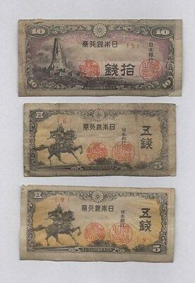 Lot of three Japanese paper currency / one 10 Sen and two 5 sen