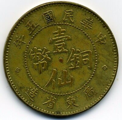 China, Kwangtung, Year 5, 1916, 1 Cent, Y-417a