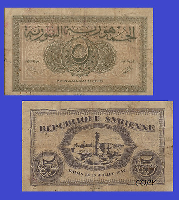 SYRIE 5 PIESTRES 1942. UNC - Reproduction