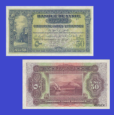 Syria 50 livres 1920. UNC - Reproduction
