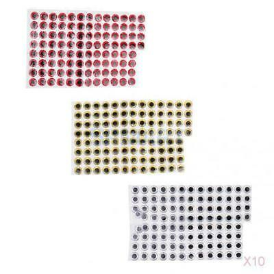 10x 300Pcs 14mm 3D Holographic Fishing Lure Eyes Fly Tying Jigs Crafts