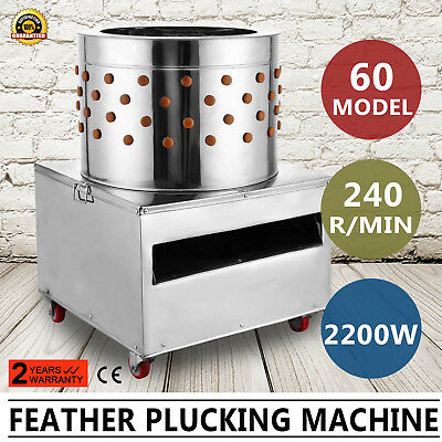 60CM Feather Plucker Plucking Machine Chicken Automatic Hair Removal GOOD